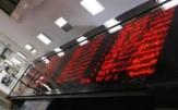 باشگاه خبرنگاران -خرید و فروش نزدیک به  11 میلیون سهم در بورس منطقهای آذربایجان غربی