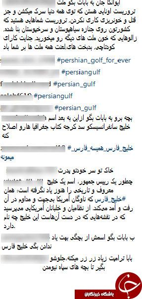 هجوم کاربران ایرانی به اینستاگرام دختر ترامپ+عکس
