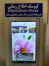 باشگاه خبرنگاران -راه اندازی اولین کیوسک اطلاع رسانی اداره کل راه آهن جنوب شرق