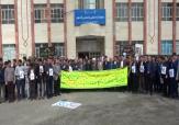 باشگاه خبرنگاران -تجمع دانشجویان پارس آباد در محکومیت ادعای ترامپ