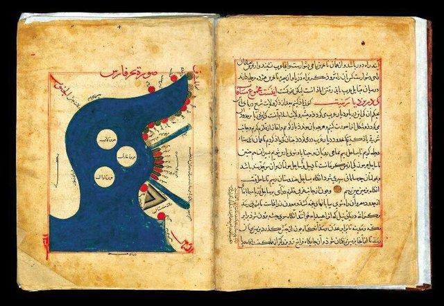 قدیمی ترین سند تاریخی خلیج فارس+عکس
