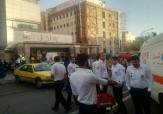 باشگاه خبرنگاران -بیمارستان محب یاس تهران آتش گرفت