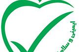 باشگاه خبرنگاران -فعالیت 17 بازرس در معاونت غذا و داروی دانشگاه علوم پزشکی اصفهان