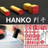 باشگاه خبرنگاران -ابزار جالب ژاپنیها به جای امضا +عکس