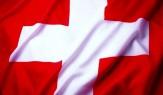 باشگاه خبرنگاران -قانونگذار سوئیسی: آمریکا باید به موافقتنامه هسته ای ایران پایبند باشد