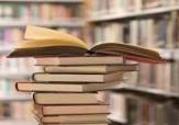 باشگاه خبرنگاران -ترویج فرهنگ کتابخوانی از بزرگترین معروفات است