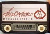 باشگاه خبرنگاران -برنامههای صدای شبکه آفتاب در بیست وسومین روز مهر 96