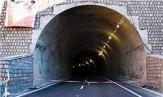 باشگاه خبرنگاران -بسته شدن تونل ۱۷ شهریور در جاده بندرعباس – حاجی آباد
