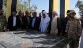 باشگاه خبرنگاران -افتتاح المان شهدای گمنام در نقطه صفر مرزی میرجاوه