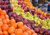 باشگاه خبرنگاران -اعلام قیمت میوه و تره بار در بازار بجنورد