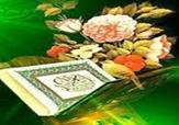 باشگاه خبرنگاران -برگزاری جشنواره قرآنی «مدهامّتان» در چرام