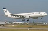 باشگاه خبرنگاران -افزایش تعداد پروازهای فرودگاه گچساران