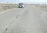 باشگاه خبرنگاران -نگاهی وضعیت نامناسب جاده روستای «محمودآباد ولکیج» + فیلم
