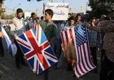 باشگاه خبرنگاران -تجمع اعتراضی دانشجویان دانشگاه ارومیه به سخنان ضد ایرانی ترامپ