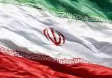 باشگاه خبرنگاران -ایران به تنهایی در مقابل بدخواهانش می ایستد
