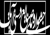 باشگاه خبرنگاران -سمنان میزبان جشنواره ملی صنایع دستی آیات