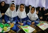 باشگاه خبرنگاران -مراسم شکرگزاری آغاز فراگیری قرآن برای دانش آموزان در بافق