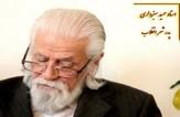 باشگاه خبرنگاران -موزه حمید سبزواری در انحصار معتادان/ چه کسی پاسخگو است؟