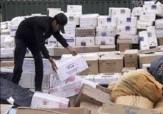 باشگاه خبرنگاران -کاهش بیش از 80 درصدی میزان جرائم قاچاق کالا در شهرستان خلخال