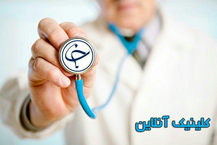 پاسخ سوالات خود در زمینه «بیماری سرماخوردگی و آنفلوآنزا» را در اینجا بخوانید