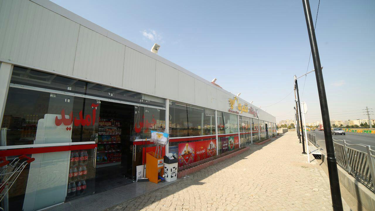 باشگاه خبرنگاران -آغاز به کار فروشگاه «شهرما» واقع در بلوار شهید ستاری