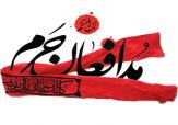 باشگاه خبرنگاران -برگزاری آیین بزرگداشت شهدای مدافع حرم استان سمنان