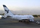باشگاه خبرنگاران -رزمایش ایمنی سوخت گیری در فرودگاه ارومیه برگزار شد