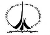 باشگاه خبرنگاران -مسئولان افکار عمومی را به رسمیت نمیشناسند