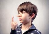 باشگاه خبرنگاران -کودک دروغگو را جریمه کنید