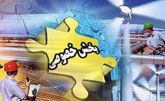 باشگاه خبرنگاران -افزایش سرمایه گذاری بخش خصوصی در استان سمنان