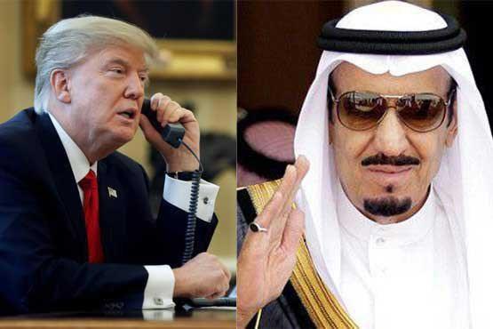 رمزگشایی از تماس ملک سلمان با ترامپ/ عربستان ، عابر بانک آمریکا در منطقه است