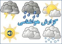 باشگاه خبرنگاران -وضع هوای ارومیه امروز دوشنبه ۲۴ مهر