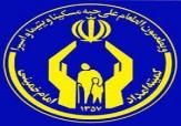 باشگاه خبرنگاران - خدمات ۷۵۰میلیون تومانی کمیتهامداد به مناطق محروم کردستان