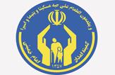 باشگاه خبرنگاران -پرداخت ۵۲ میلیارد ریال وام به نیازمندان
