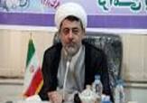 باشگاه خبرنگاران -برگزاری راهپیمایی 13 آبان در 20 نقطه خراسان شمالی