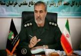 باشگاه خبرنگاران - تدوین دانشنامه رزمندگان در خراسان شمالی