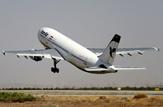 باشگاه خبرنگاران -جابجایی ۲۸ هزار و ۷۵۵ مسافر از فرودگاه شهرکرد