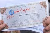 باشگاه خبرنگاران -هشدار پلیس فتای زنجان درخصوص کلاهبرداری ازمتقاضیان سهام عدالت