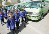 باشگاه خبرنگاران -استفاده 7 هزار دانش آموز مهابادی از سرویس مدارس