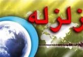 باشگاه خبرنگاران -وقوع دو زمین لرزه در جنوب کرمان