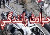 باشگاه خبرنگاران -کشته شدن 1074 نفر در حوادث رانندگی محورهای کهگیلویه و بویراحمد