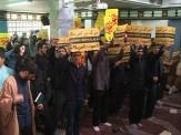 باشگاه خبرنگاران -تجمع اساتید و طلاب در اعتراض به سخنان ترامپ + تصاویر