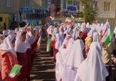 باشگاه خبرنگاران -شرکت بیش از 23 هزار دانش آموز ابتدایی در طرح آموزش قرآن