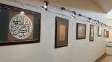 باشگاه خبرنگاران -برگزاری نمایشگاه خوشنویسی در همدان