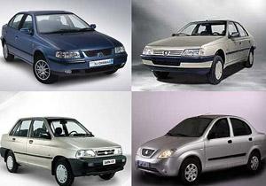 باشگاه خبرنگاران -قیمت خودرو در هرمزگان 30مهر 96