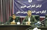باشگاه خبرنگاران -فعالیت حدود ۲۰۰ جراحی هیپنوتیزم در مشهد
