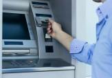 باشگاه خبرنگاران -راه اندازی 17 دستگاه خودپرداز بانکی در روستاهای استان ایلام