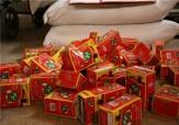 باشگاه خبرنگاران -کشف بیش از یک میلیارد ریال چای قاچاق