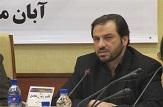 باشگاه خبرنگاران -افتتاح ۳ طرح ورزشی همزمان با هفته تربیتبدنی در استان قم
