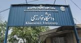 باشگاه خبرنگاران -برگزاری دوره های MBA کسب و کار در دانشگاه خوارزمی